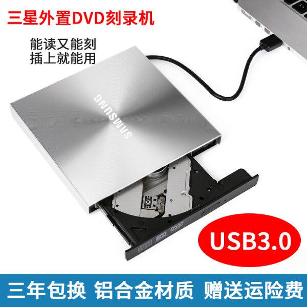 Bảng giá Samsung USB3.0 Ổ Đĩa Quang Ngoài DVD/CD Burner Máy Tính Xách Tay Phổ Di Động Quang Drive Box Phong Vũ