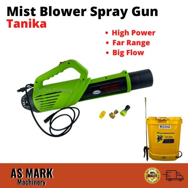 TANIKA - KOSHI 12V Bazooka Turbo Mist Blower Sprayer Gun Disinfectant Sanitize