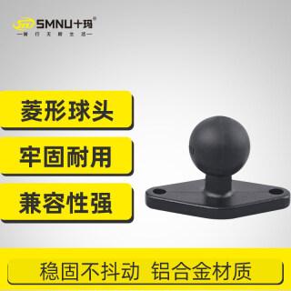 SMNU Đầu Bi Kim Cương Hợp Kim Nhôm Mười Ma, Người Giữ Điện Thoại Phụ Kiện thumbnail