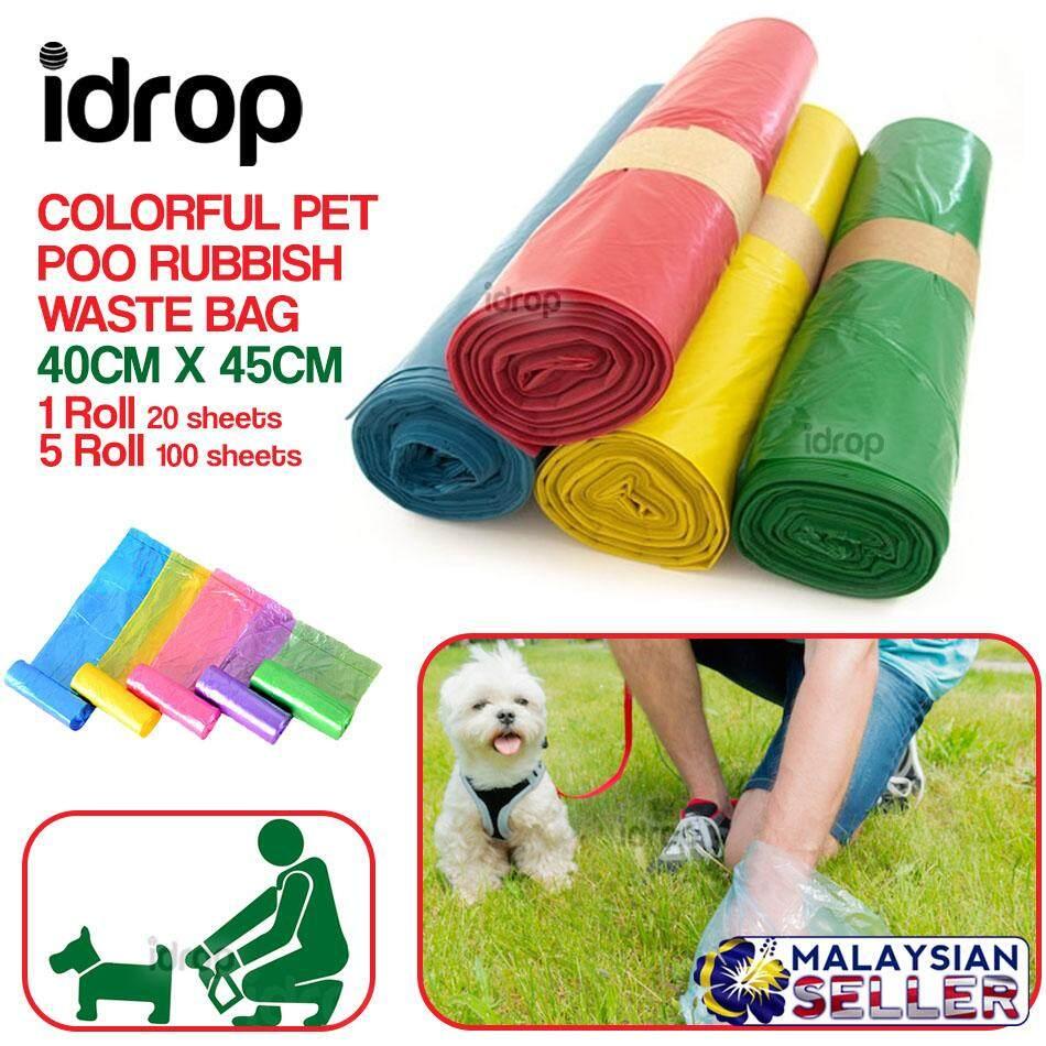 idrop Disposable Pet Poop Clean Up Garbage Bag [ 40cm x 45cm ] [ 1 Roll 20  sheets ]