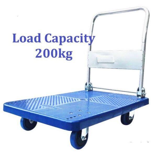 Heavy Duty PVC 200kg Hand Truck Trolley