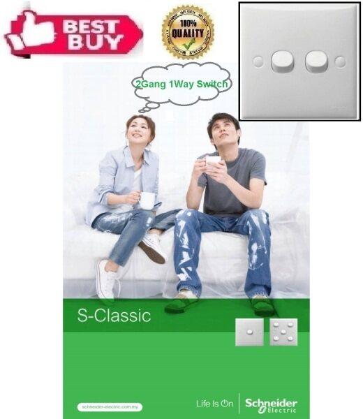 Schneider (S-CLASSIC) 2Gang 1Way Switch