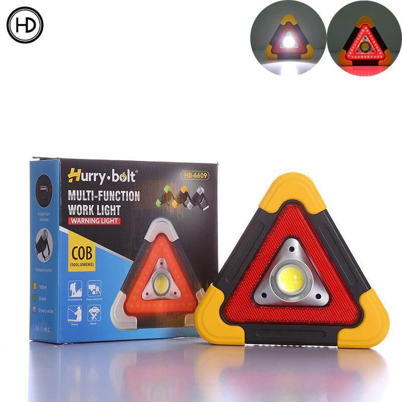 Solar camping light COB, solar charging LED, light triangle warning emergency light, Car emergency light