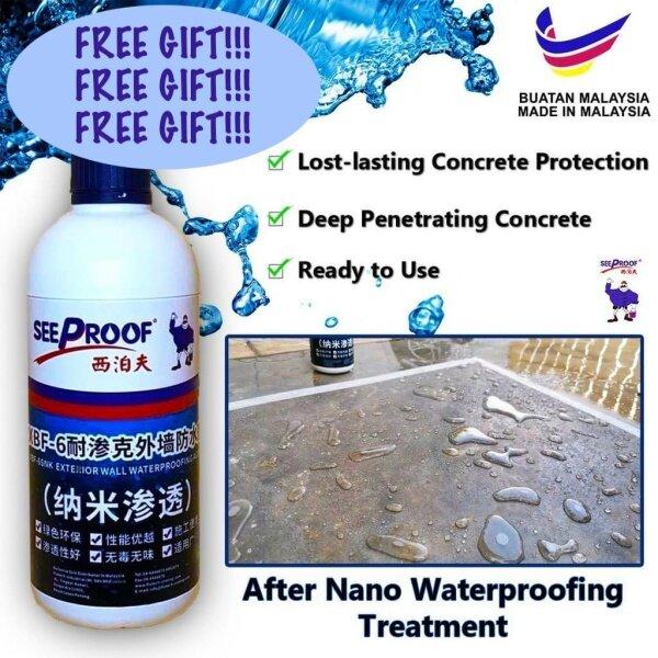 【Ready Stock】SEEPROOF Nano Waterproof Agent House Guard(for bathroom DIY floor leaking/floor tile crack line)