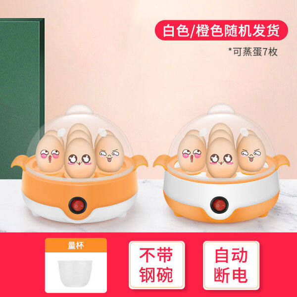 Nồi Hấp Trứng, Máy Hấp Trứng Gia Dụng, Một Lớp, Hai Chức Năng, Tự Động Tắt Nguồn, Dùng Để Hấp Trứng