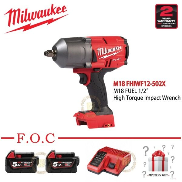Milwaukee M18 FHIWF12-502X M18 FUEL 1/2 High Torque Impact Wrench