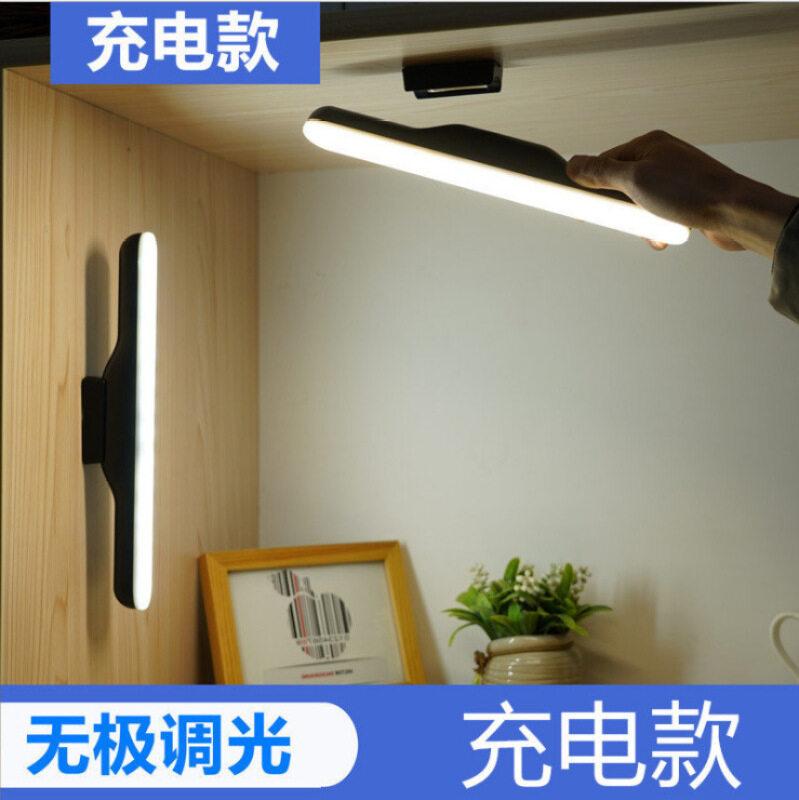 Bảng giá Zhengled Ký Túc Xá Sinh Viên Đèn Bảo Vệ Mắt Đèn Bàn Mát Giết Đèn Sạc USB Sáng Tạo Đèn Bàn Phòng Ngủ Đọc Sách Bàn Học Đèn Bàn Phong Vũ