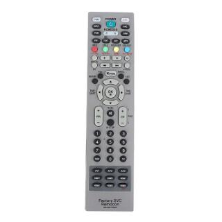 UNI New MKJ39170828 Service Remote Control for LG LCD LED TV Factory SVC Remocon thumbnail