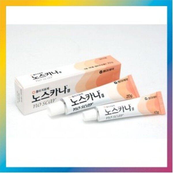 Buy Korean No.1 scar treatment NOSCARNA GEL /20g Singapore