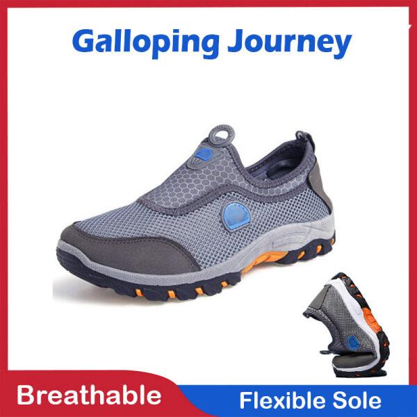 Giày Nam Thời Trang Giày Chạy Thể Thao Lưới Thoáng Khí Giày Thể Thao Đi Bộ Chống Trơn Trượt Thường Ngày Giày Thể Thao