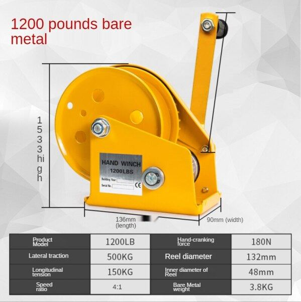 Self-locking hand-cranked winch, hand-cranked winch with automatic brake, manual winch, hoist, traction machine