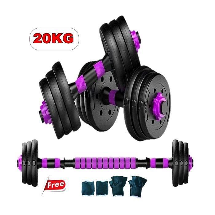 MALAYSIA- 20KG ALAT ANGKAT BERAT BOLEH LARAS / ALATAN GYM DI RUMAH / ALAT SENAMAN DI RUMAH / 6PACK BUILDER / ALAT ANGKAT BERAT / 20kg Adjustable Dumbbell Set Rubber Gym Fitness Weight Plates