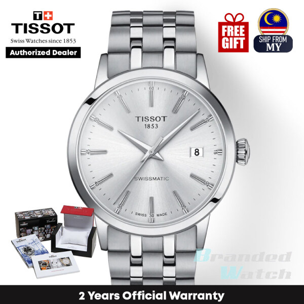 [Official Warranty] Tissot T129.407.11.031.00 Mens Tissot Classic Dream Swissmatic Silver Stainless Steel Strap Watch T1294071103100 (watch for men / jam tangan lelaki / tissot watch for men / tissot watch / men watch) Malaysia