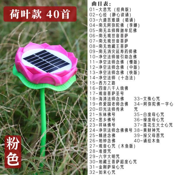Solar nian fo ji fo ge Player Outdoor Sutra Buddhist Prayer Machine Cemetery Outdoor Water Resistant da bei zhou bo jing ji Malaysia