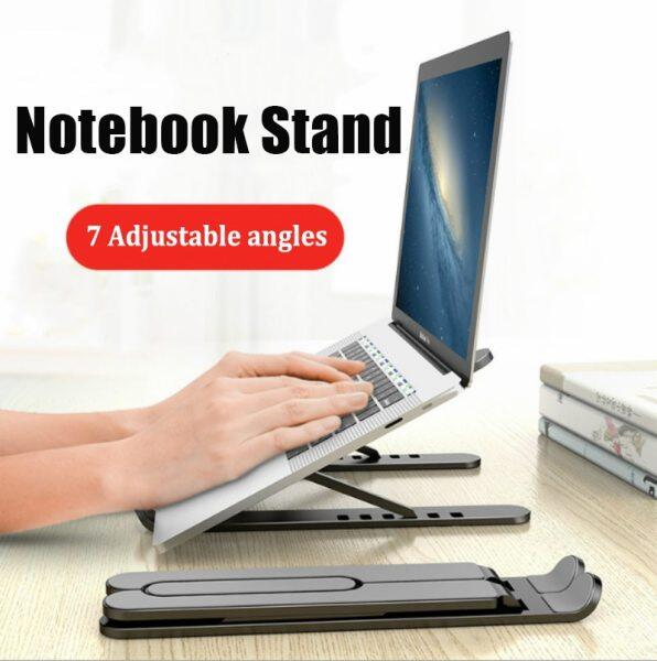 HOCE Portable Laptop Stand Foldable Support Base Notebook Stand For Macbook Pro Lapdesk PC Computer Laptop Holder Cooling Pad Riser