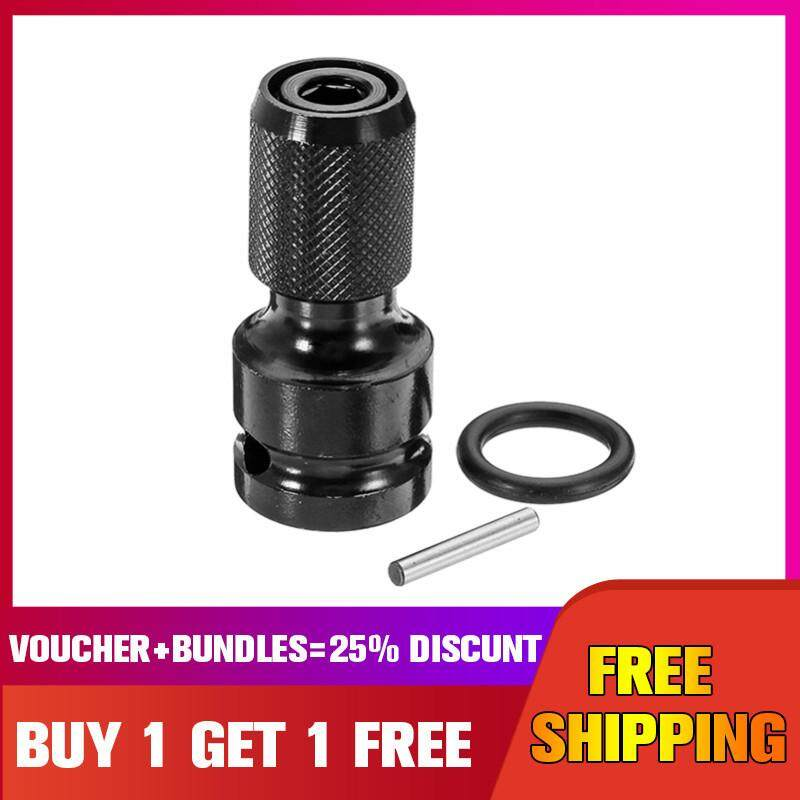 【Buy 1 Get 1 Free】1/2 Inch Square to 1/4 Inch Hex Female Telescopic Socket Adapter Drill Chuck Converter Impact Driver