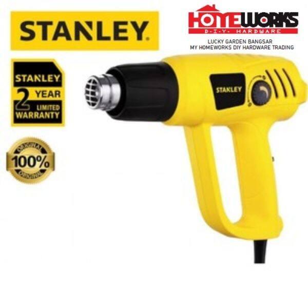 Stanley Heat Gun Spherical Nozzle 2000 Watt (STEL670)