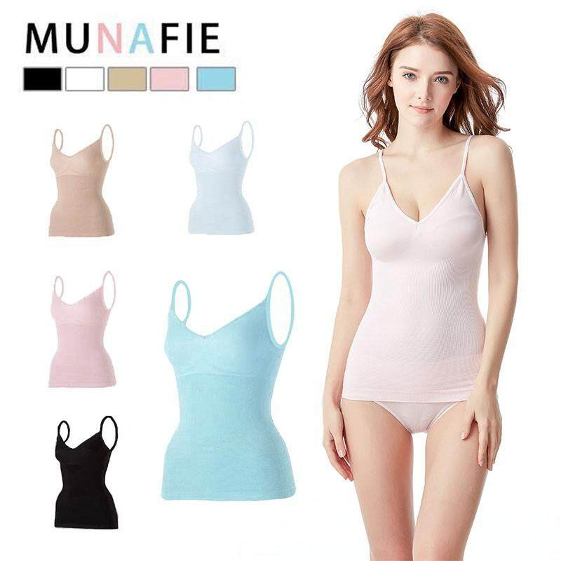 Popular Munafie Slimming Pants for the Best Prices in Malaysia 3bb74527f8