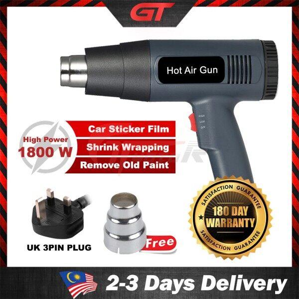 ♞  GTmotor 1800W AC220V Heat Gun Digital Hot Air Gun Temperature-controlled Heat Gun With 1pc Nozzle