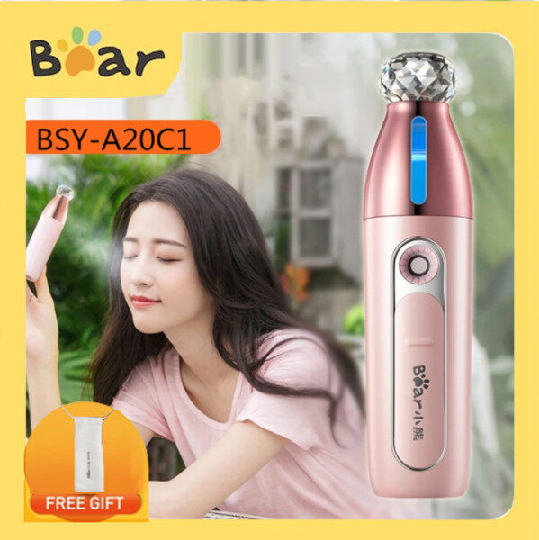 Bear BSY-A20C1 USB Spray Hydrator Charging Portable Mini Humidifier Essential oil Fragrance Humidifier Singapore