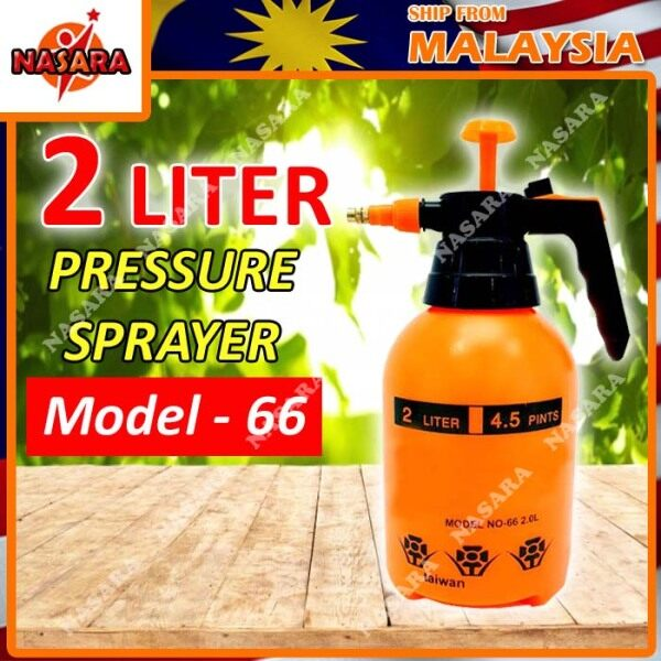 NASARA ~ 2 LITER MULTI-PURPOSE PRESSURE HAND PUMP SPRAYER GARDENING / SANITISING / CAR WASH TOOL WATER SPRAY BOTTLE