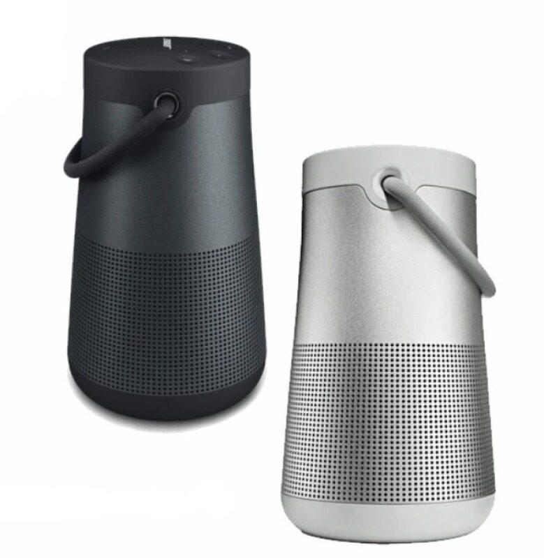 Bose SoundLink Revolve+ II Bluetooth Speaker Singapore