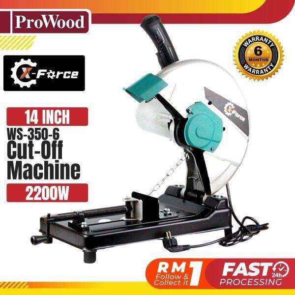 X-FORCE WS-350-6 2200W Cut Off Machine / Chop Saw / Cut Off Cutting Saw Machine 14 Inch 355mm 2200W Potong Kayu