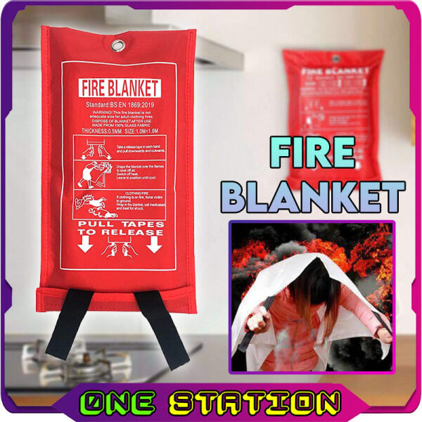1m x 1m / 1.2m x 1.2m / 1.2m x 1.8m / 1.5m x 1.5m / 2m x 2m Fiberglass Fire Blanket Fire Safety Blanket Selimut Pemadam Api AFO Fire Ball