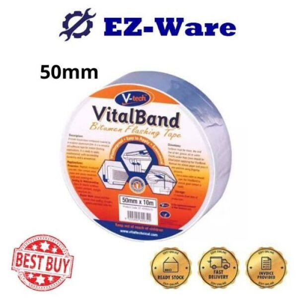 VT-420 VITALBAND BITUMEN FLASHING TAPE( 50MM,75MM,100MM )
