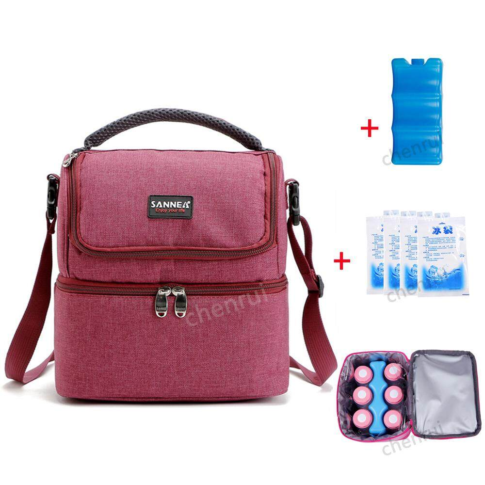 Multi-Layer Thermal Insulated Cooler Lunch Bag Mummy Milk Storage Bag Insulated Mummy Bag Cooler Bag ( 1 Ice Brick, 4 Ice Pack Include) By Colorful Zebra.