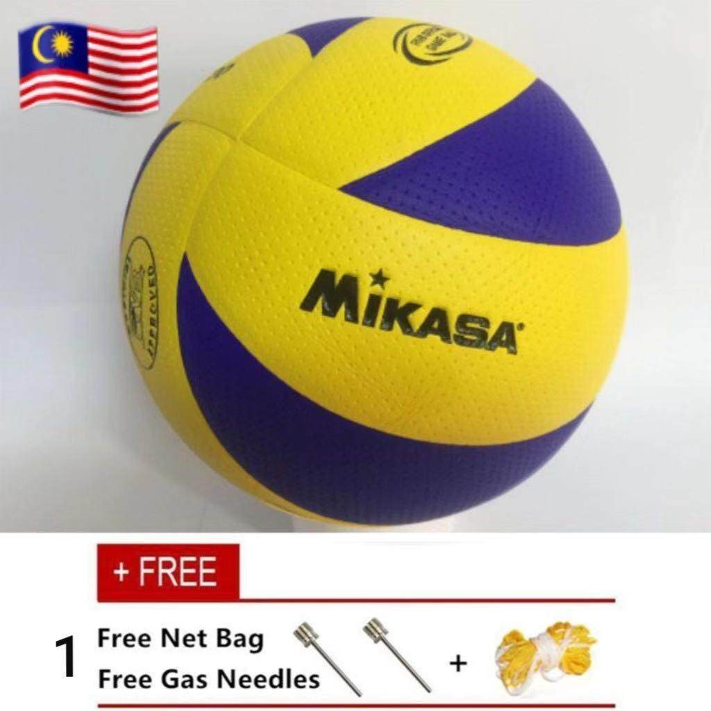 Volleyball Products For The Best Price In Malaysia
