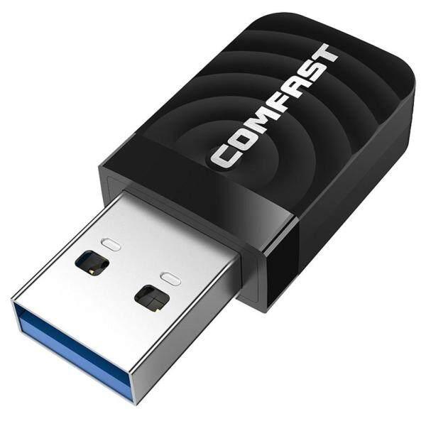 Bảng giá Thẻ Mạng Không Dây COMFAST CF-812AC Mini USB 3.0, Bộ Thu Tín Hiệu WiFi Dongle Ethernet 1300Mbps, Băng Tần Kép 802.11 B/G/N 5.8/2.4GHz Phong Vũ