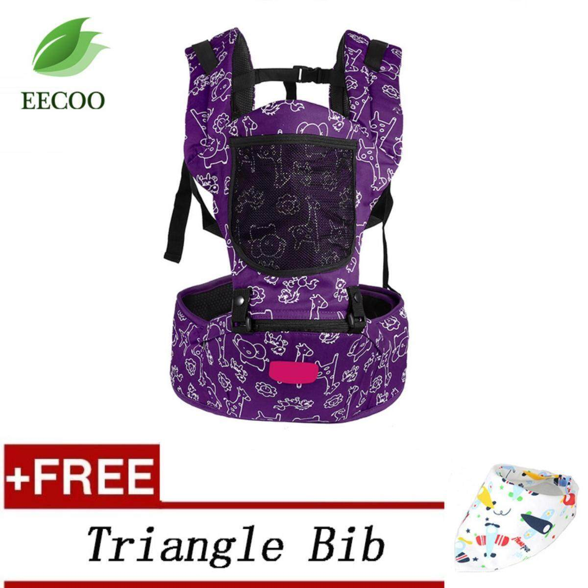(Buy 1 Get 1 Free Gift) 1Pc Adjustable Newborn Baby Backpack Carrier Breathable Seat Pad Fashion Floral Mummy Sling Backpack (Purple)