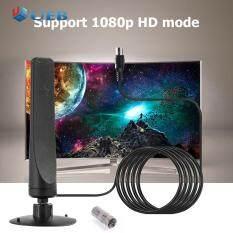 Bộ Thu HD Ăng Ten TV 1080P Phụ Kiện TV HDTV Kỹ Thuật Số 50 Dặm 12dBi Dành Cho Gia Đình Trong Nhà