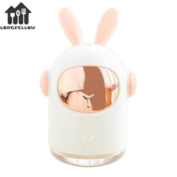 Cute Ultrasonic Air Humidifier Aroma Essential Oil Diffuser Aromatherapy Mist Maker Home Car Supply Singapore