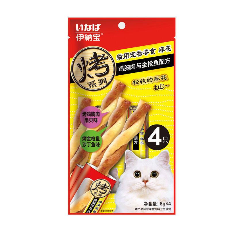 Đồ Ăn Vặt Cho Thú Cưng Ăn Vặt Yinaboo Cho Mèo, Gà Miaohao Hai Hương Vị Các Loại Thịt Lợn Mèo Đồ Ăn Vặt Cho Thú Cưng 4 Gói✁