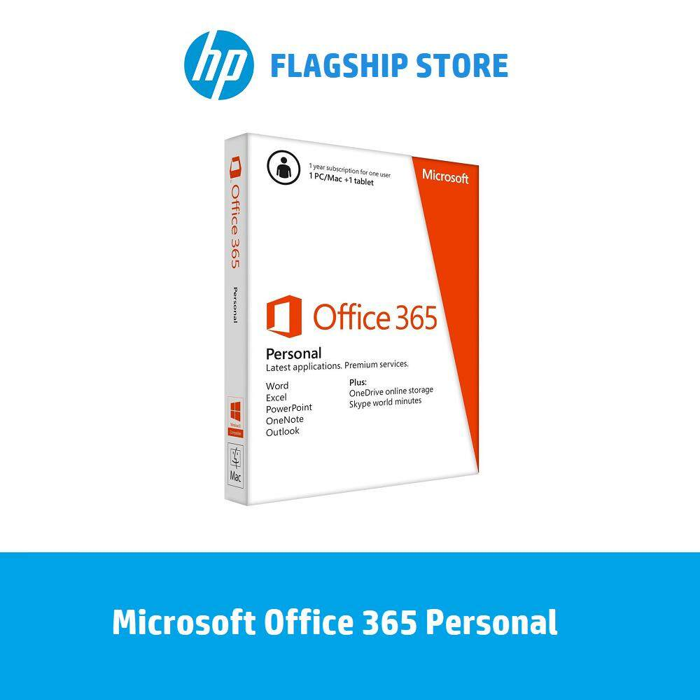 Microsoft Office 365 Personal [FREE Delivery]