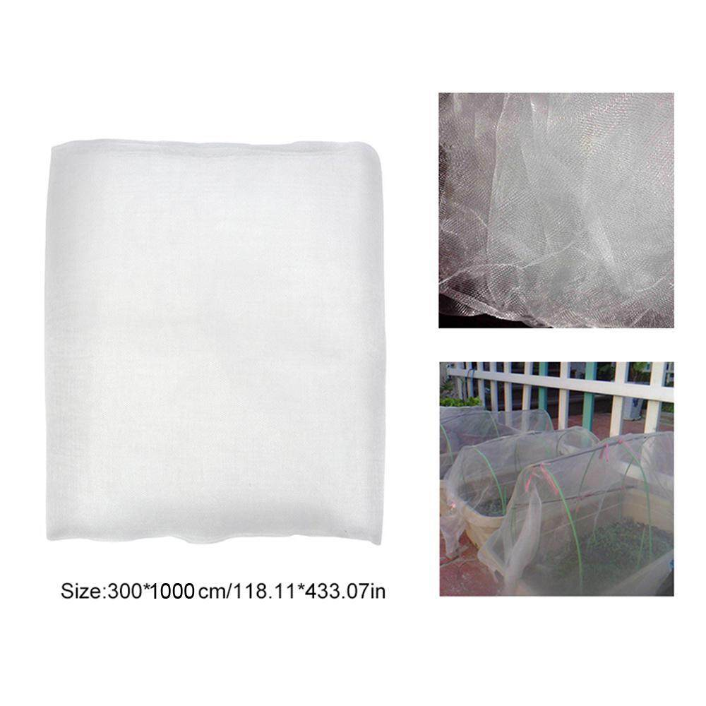 Hoopchina Nylon Insect Nets Greenhouse Agricultural Insect Net Cover Orchard Bird Nets Plant Fruit Flowers Potted Garden Garden Protection Net
