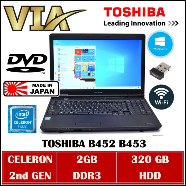 Student/Office LAPTOP TOSHIBA B452 B453 CELERON 2nd GEN~2GB DDR3~320GB HDD~W10~WIFI READY Malaysia