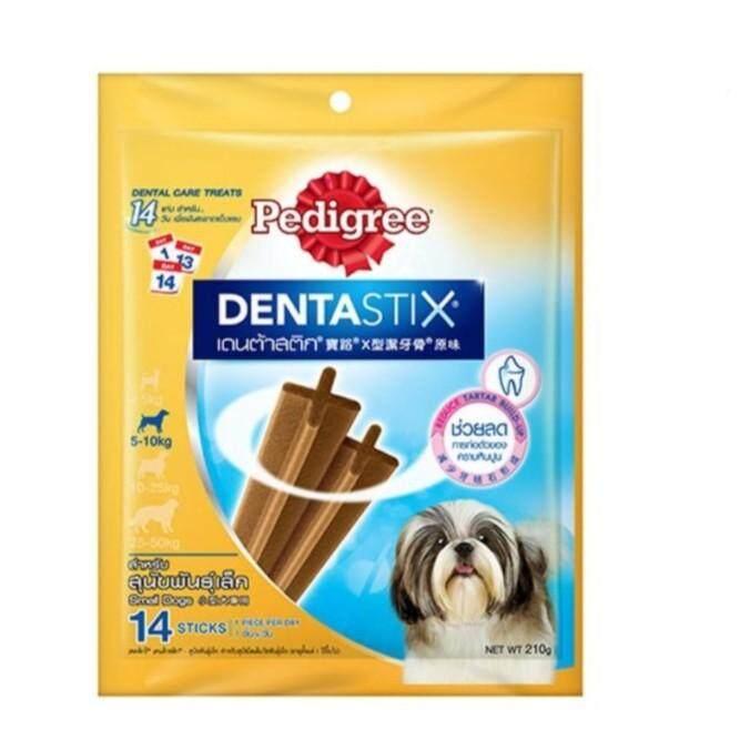 Pedigree Dentastix Small 210g - Dog Treats Ped Dentastix By Df Pet Grocery.