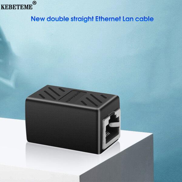 Bảng giá KEBETEME RJ45 Coupler Mạng Ethernet Thẳng Kép Đầu Cáp Lan Joiner Coupler RJ45 Mèo 5 5E 6 6a Mở Rộng Bộ Kết Nối Cáp Mạng Phong Vũ