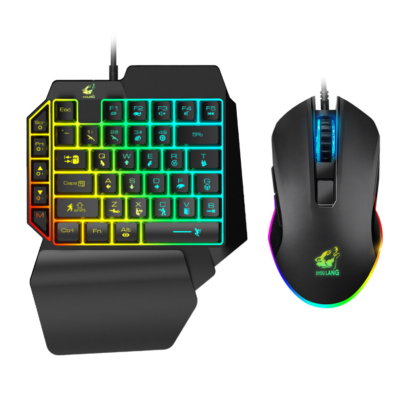 ZIYOULANG T1 Wired One Handed Gaming Keyboard Mouse Combo for PUBG PC Gamer Singapore