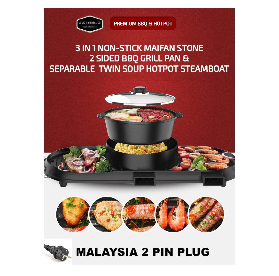 3 In 1 Non-Stick Maifan Stone Large Bbq Grill Pan & Separable Twin Soup Base Hotpot Steamboat With 2 Temperature Controllers Barbeku By Logic Partners Store.