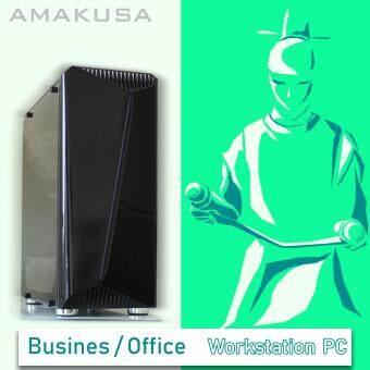 [Office PC] AMAKUSA Pre-build System Jishin Lv.1 Intel Pentium Gold G5400 4GB DDR4 120GB SSD Asrock H310M-HDV HDMI USB 3.1 High Speed LAN Windows 10 Pro 64 bit 300W PSU Multi Display Support Microsoft Office Word Excel Powerpoint Accounting Finance Budget