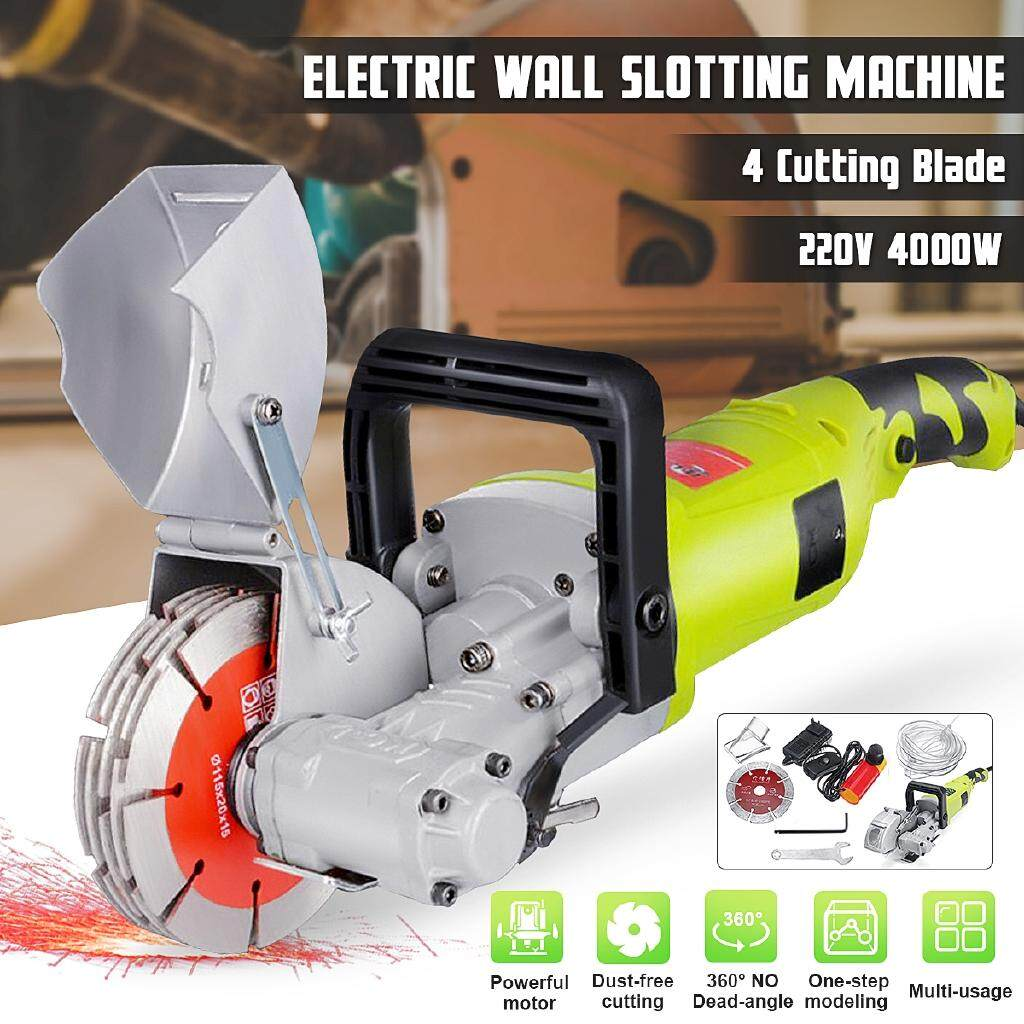 220V 4KW Electric Slotting Brick Wall Chaser Cutting Grooving Machine Steel Concrete Cutter Slotting Set Power Tools