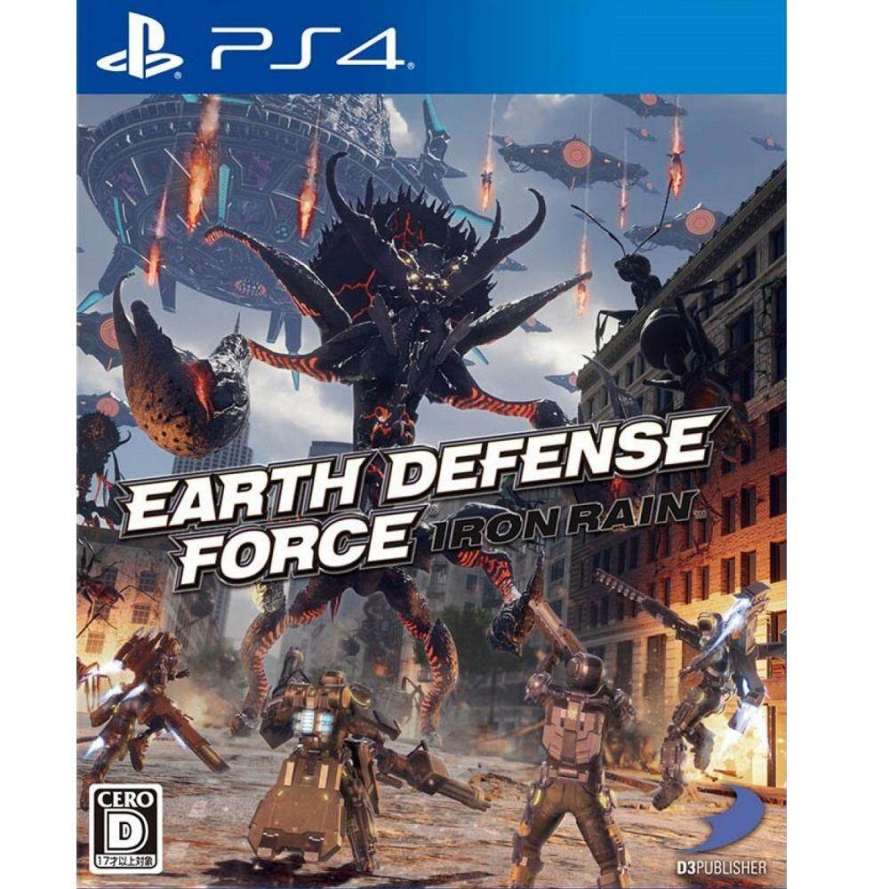PS4 Earth Defense Force : Iron Rain (Premium) Digital Download