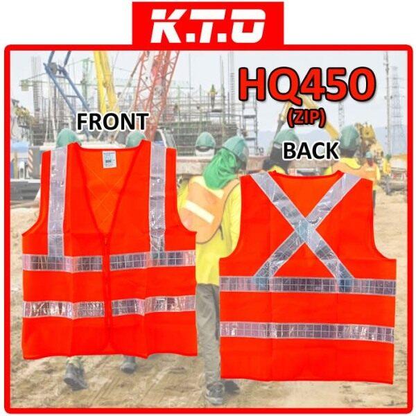 SAFETY VEST VELCRO CLOSURE WITH FOUR LINE REFLECTIVE / JAKET KESELAMATAN - HQ450ZIP