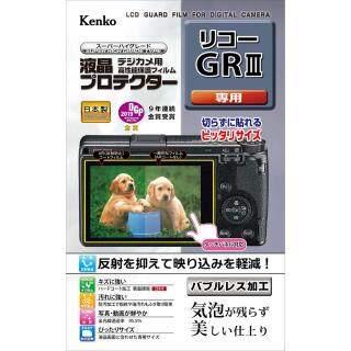 Kenko LCD Bảo Vệ Phim LCD Bảo Vệ RICOH GR III Cho KLP-RGR3 thumbnail