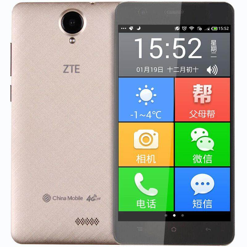 2gb+16gb Zte S36 5 Screen Display With 4g Lte By Dg Com.