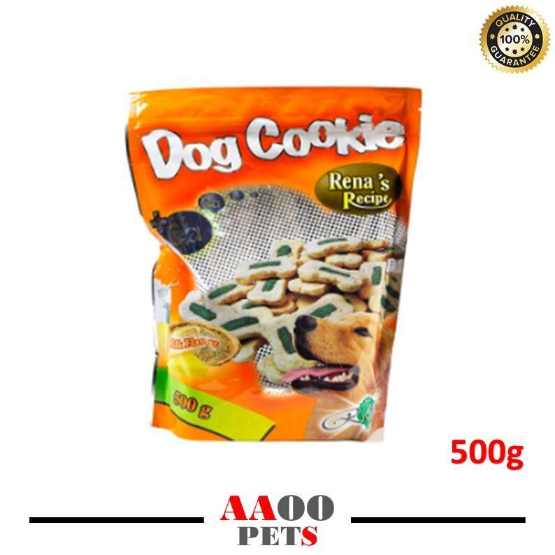Rena's Recipe Dog Cookie Milk Flavour (chlorophyll) - Dog Treats / Dog Snack (500g) By Aaoo Pets.